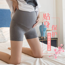 8018 Summer Soft Thin Modal Maternity Short Hot Legging Seamless Yoga Belly Underpants Clothes for Pregnant Women Pregnancy Home
