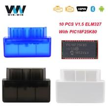 (10 Pcs)ELM 327 V1.5 OBD2 ODB2 Bluetooth סורק עבור אנדרואיד ELM327 V1.5 PIC18F25K80 OBD OBD2 אוטומטי רכב אבחון סורק כלי