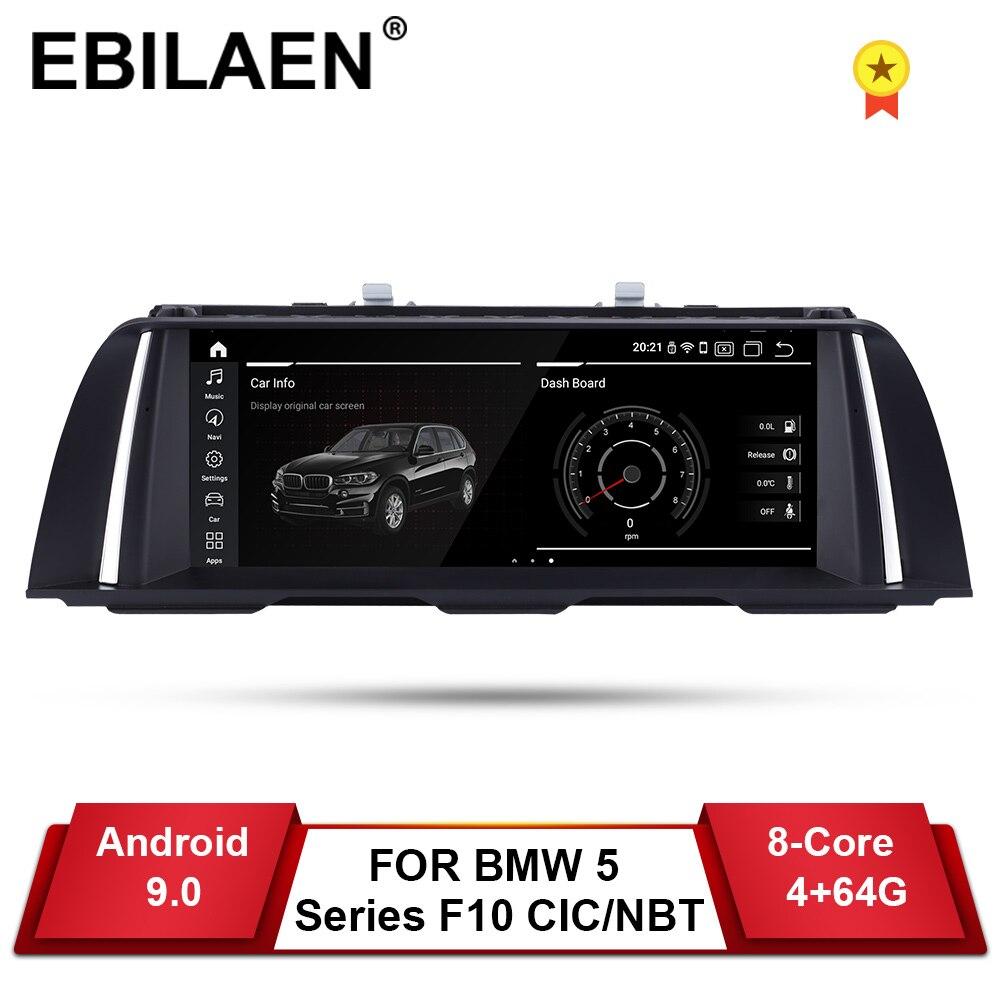 EBILAEN Android 9,0 автомобильный DVD GPS плеер для BMW 5 серии F10 F11 (2011-2016) CIC/NBT авто радио Мультимедиа Навигация 520i стерео