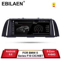EBILAEN Android 9.0 Car DVD GPS Player For BMW 5 Series F10 F11 (2011-2016) CIC/NBT Auto Radio Multimedia Navigation 520i Stereo
