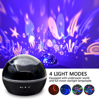 USB Colorful Rotating Night Light Projector Spin Starry Sky Star Master Children Kids Baby Sleep Romantic LED Lamp Projection colorful starry sky projector night light rotation starry moon night lamp usb charging for birthday gift romantic baby children