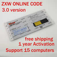 Online ZXW Team 3.0 Software Digital Authorization Code Zillion x Work circuit diagram for iPhone iPad Samsung Use 1 year