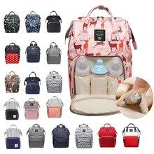 Nursing Bag Mummy Maternity Nappy Brand Large Capacity Baby Bag Travel Backpack Designer Nursing Bag for Baby Care