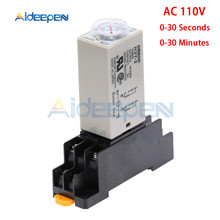 цена на H3Y-2 Timer Relay AC 110V 0-30 Second 0-30 Minute Delay Timer 110VAC Time Relay with Base Socket