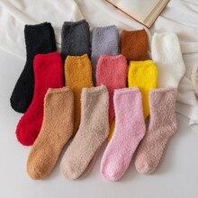 Новинка; Толстые женские носки; Домашние носки тапочки; Теплые
