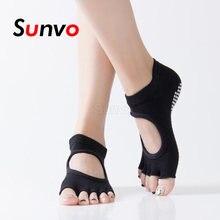 Высококачественные женские носки для йоги спортивные противоскользящие