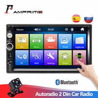 "AMPrime Autoradio 2 Din Auto Radio 7 ""Touch Screen Dash MP5 Bluetooth USB Auto Digitale 2Din Multimedia Player Hinten view Kamera"