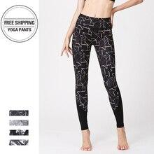 Штаны для йоги, быстросохнущие спортивные штаны с высокой талией, тонкие спортивные леггинсы, спортивные колготки для спортзала, пробежки, пробежки, брюки с принтом
