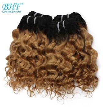 BHF rizo de cabello brasileño 100% extensiones de cabello humano 4 unids/lote 200G máquina Remy Funmi Deep weave puede hacer una peluca