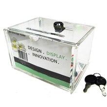 Акриловая коробка для сбора денег, коробка для сбора средств из плексигласа с замком для ключей YGB-007