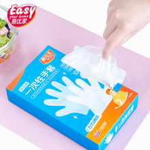 100Pcs/Set Food Grade PE Kitchen Plastic Disposable Gloves Transparent One-off Restaurant BBQ Plastic Gloves bonus gloves the one