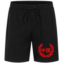 Men Shorts Hot 2021 Summer Casual Polyester Fashion Style Boardshort Bermuda Male Drawstring Elastic Waist Breeches Beach Shorts