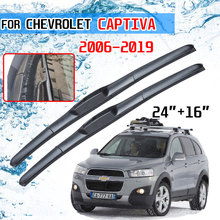 For Chevrolet Captiva Holden Daewoo Winstorm 2006~2019 Accessories Front Windscreen Wiper Blade Brushes Wipers for Car 2007 2018