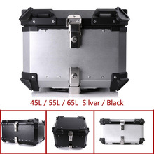 45L 55L 65L Motorcycle Top Rear Luggage Tail Tool Box Case Helmet Storage Lock Trunk Aluminum Universal Waterproof Quick Release customized motorcycle trunk motorbike storage box mould motorcycle tail box top case mold making