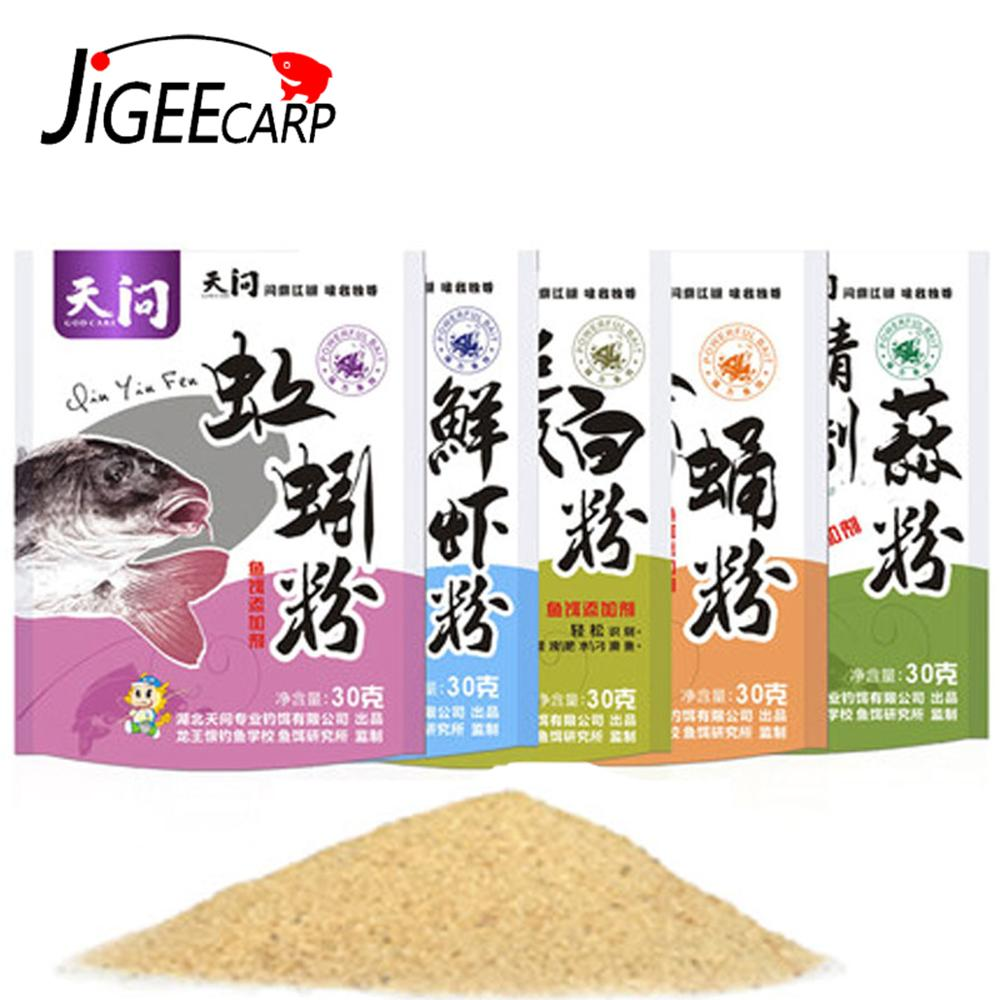 JIGEECARP 30g Carp Fishing Bait Powder In Fishing Lures Multi Flavor Carp Attractor Additive Powder Bait Fishing Sticky Bait image