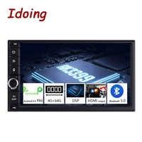 "Idoing 2 din 7 ""PX6 4G + 64G Hexa-Core Android 9,0 Bluetooth 5,0 HDMI coche Universal USB GPS Navi radio DSP reproductor Multimedia no dvd"