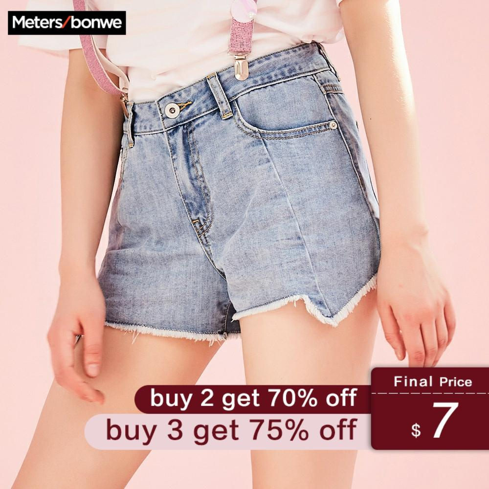 Metersbonwe Denim Shorts For Women Casual Jeans 2019 New Summer Trendy Casual  High Waist Shorts Fashion Brand Shorts