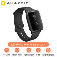 Original Huami Youth Edition Amazfit Bip Smart Sports Watch Mi Fit IP68 Waterproof GPS Heart Rate English Russian Spanish