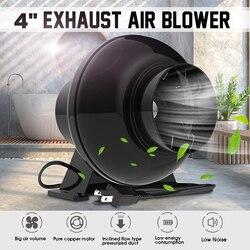 32W 240V przewód powietrzny wentylator wyciągowy 4 cale 2500 obr./min przewód powietrzny IP4X ochrona niski poziom hałasu duży przepływ powietrza sprzęt wentylacyjny