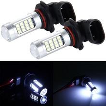 Противотуманный светильник s, светильник для автомобиля, 2 шт., 9005, 42SMD, 2835, лампа, высокая мощность, Автомобильный светодиодный противотуманный светильник, s, белый, автомобильные аксессуары# Ger
