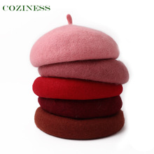 COZINESS Children Beret Wool Cloth Baby Pure Color Hats Simple Baby Hat Winter Outdoor Necessary Comfort Child Beret Wholesale