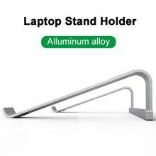 Держатель для ноутбука из алюминиевого сплава macbook pro air