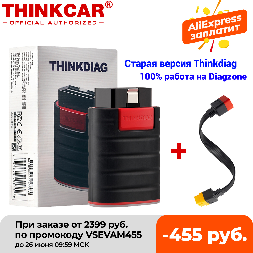 Сканер Thinkcar Thinkdiag Diagzone с полным программным обеспечением V1.23.004, устройство для чтения кодов OBD2, Bluetooth, сканер Launch Easydiag, 1 год