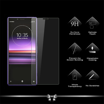 Перейти на Алиэкспресс и купить Защитная пленка для экрана телефона Uppbo для SONY Xperia X, Взрывозащищенная стеклянная пленка для SONY X F5122 F5121, закаленное стекло