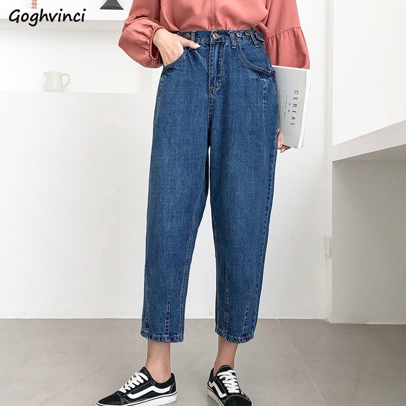 Женские джинсы, свободные, большой размер 5XL, простые карманы, высокая талия, женские модные студенческие шаровары, повседневные