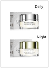 20g Activating Eye Cream Hydrating Smooth Fine Lines Firming Skin Against Puffiness And Bags Circles Eye Essence Circles EyeCare curel eye zone essence 20g