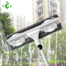 Guanyao escova de limpeza longa, para limpar janelas, vidro, telescópica, com rotação, com limpador de pano, de borracha