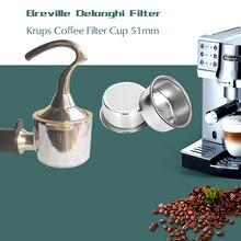 4 шт 51 мм фильтр для кофе без давления корзина breville delonghi