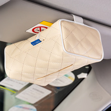 Tissue Holder Car Napkin Hanging  Sun Visor PU Leather Box for Paper Interior Decoration