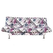 Plegable Cama модно для Fotel Wypoczynkowy Futon Sillon Divano Kanepe Zitzak Meubel мебель мобиля Mueble De Sala диван-кровать