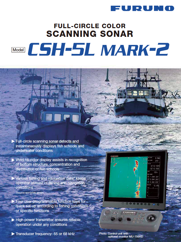 Furuno Ship Boat Full Circle Scanning Sonar Fish Finder CSH-5L MARK-2 BB Fish Detection Marine Maritime Electronics