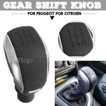 Автомобильный 5-Скорость кнопка переключения Ручка Шестерни переключения передач для Peugeot 306 307 301 206 207 408 308 605 2008 3008 для Citroen C4L C2 C3