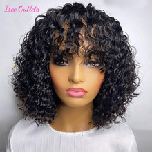 ISEE Outlets Water Wave Bob Wigs With Bangs Full Machine Made Human Hair Wigs For Black Woman Water Wave Glueless Short Bob Wigs