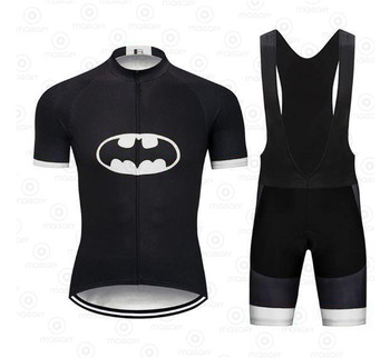 Crossrider-ropa de ciclismo profesional para hombre, Maillot de GEL corto, 2020