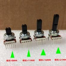 Commutateur pjiap Type 121 Audio | Réglage de Volume, amplificateur, potentiomètre de Volume, 6 pieds B50K A50K 1 pièce/lot