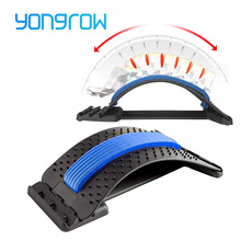 Yongrow Back Massager Stretcher Tools Lumbar stretch massager Spinal Pain Relief Chiropractic lumbar support treatment device