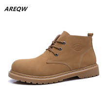 Snow Boots for Men Casual Martin Boots Korean Version of Fashion Men's Boots and Cotton Leather Men's Shoes Winter Boots(China)