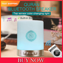 Reciter-Speaker Lamps Table Quran Koran Home Touch Bluetooth for 7-Colors Remote-Control-Gift