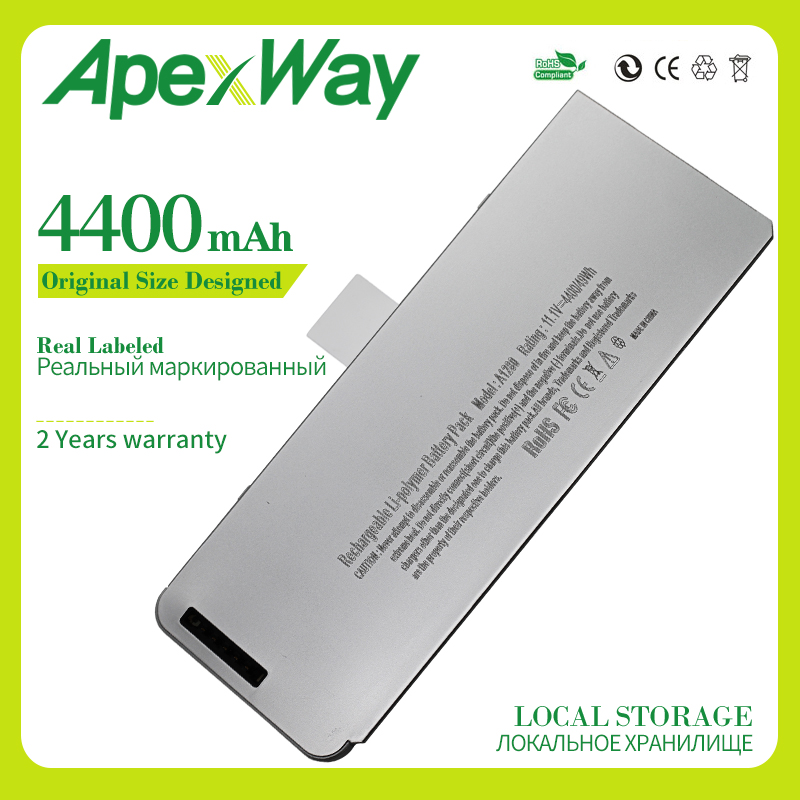 Apexway A1280 Laptop Battery For Apple MacBook 13
