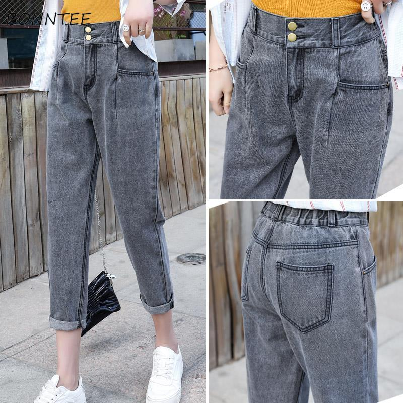 Jeans Women Straight High Waist Ankle-length Simple BF Harajuku Females Trousers Fashion Leisure Chic All-match Students Ulzzang
