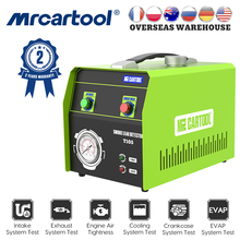 MRCARTOOL T105ยานยนต์ EVAP ควันเครื่อง Dual โหมด12V รถระบบท่อ Leak Tester การใช้ Leakage Detector สำหรับรถรถจักรยานยนต์