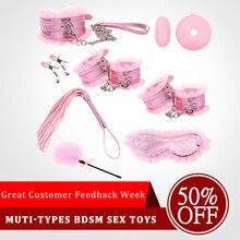 Muti-Types Fetish BDSM Bondage Sex Restraint Kit Games Erotic Accessories  Couples Lace Mask Collar Mouth Gag Handcuffs Sex Toys цены