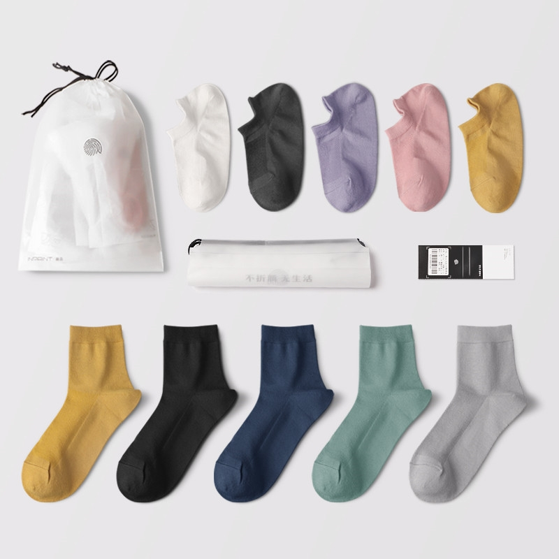 Solid Color Men/Women Casual Socks Cotton Anti-Shedding Mesh Boat Socks INS Hot Solid Color Couple Thin Section Medium Tube Sock