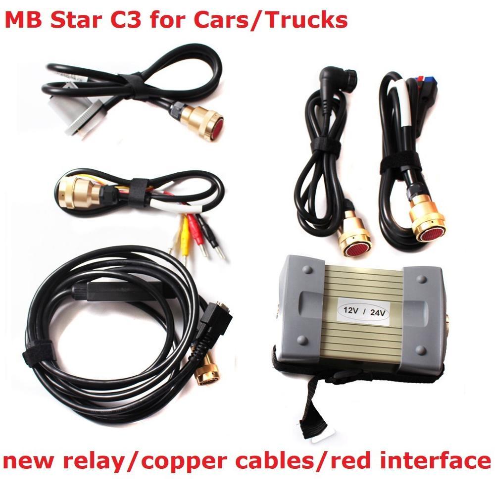 12В/24В MB Star C3 с 5 кабелями Авто диагностический инструмент MB C3 без HDD mb star c3 для грузовика/автомобиля анализатор двигателя многоязычный