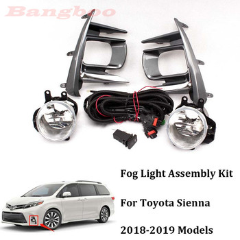 Full Set Fog Light Driving Fog Lamp KIT For Toyota Sienna 2018 2019 12V Halogen Bulb Wiring Switch