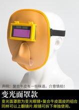 Может носить стекло es на солнечных батареях Авто затемнение